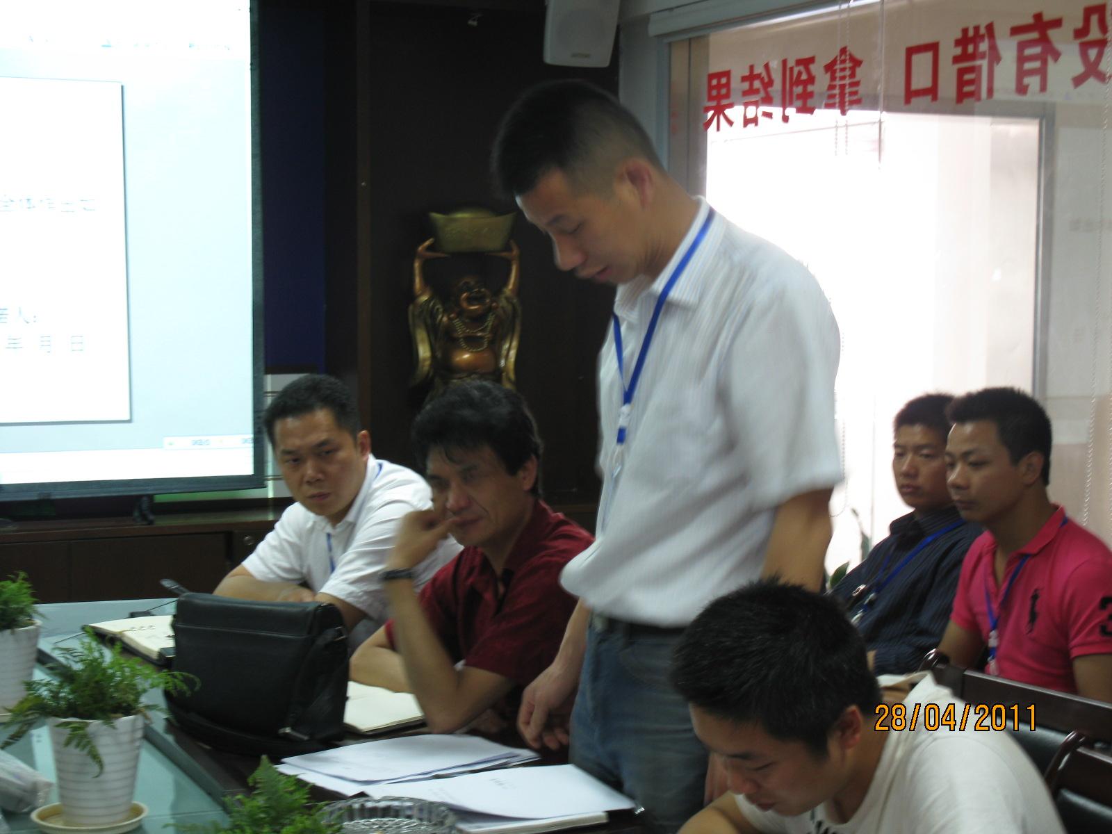 宜昌项目部经理徐浪辉做承诺