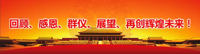 http://www.fangxingtx.com/upfiles/banner/01.jpg
